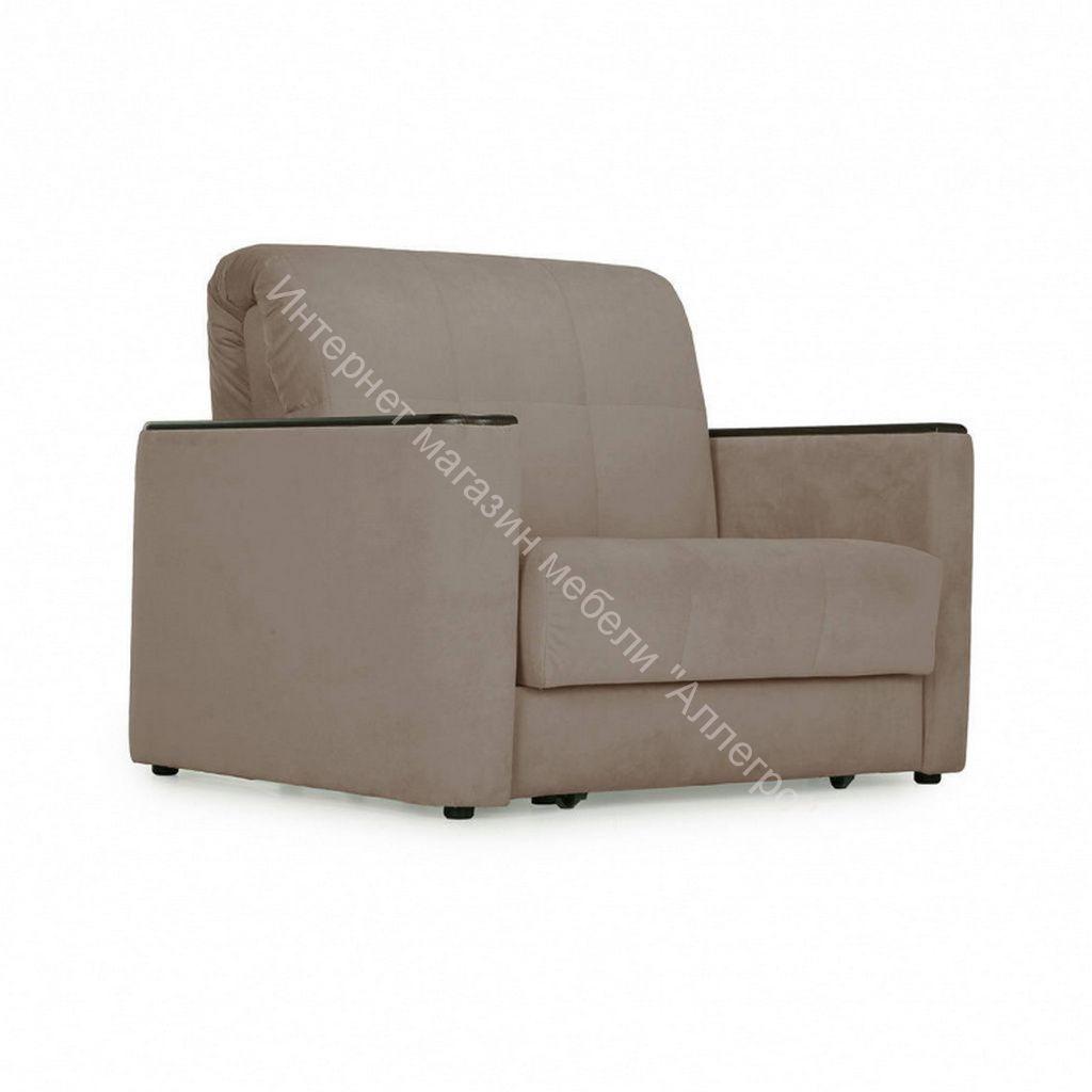 Кресло-кровать Мартин-0,8 (Velutto 06 (велюр) светло-коричневый)