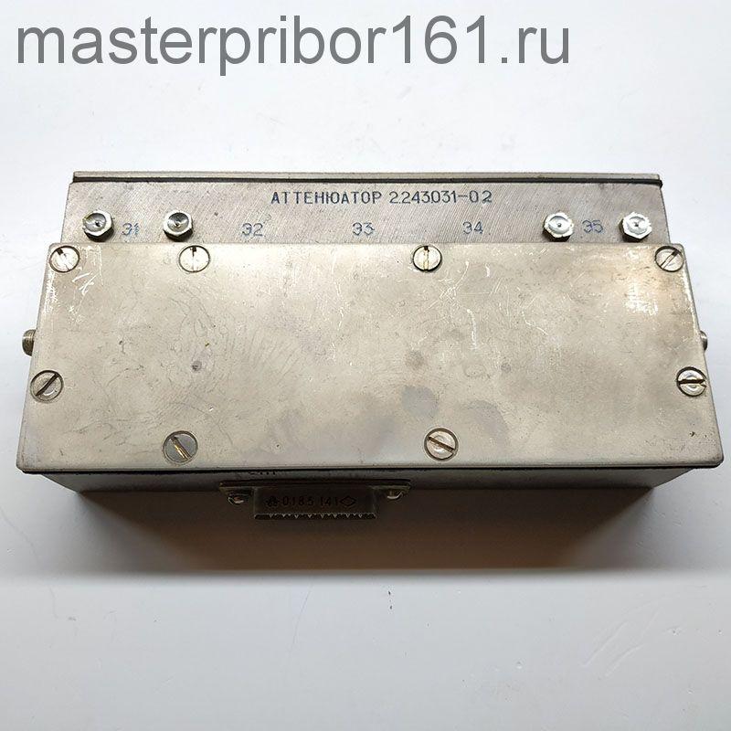 Аттенюатор  2.243.031-02