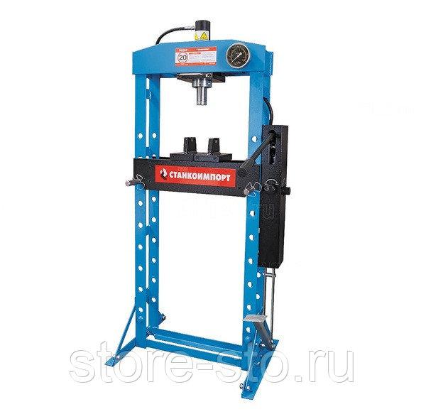 Гидравлический пресс 20 тонн для гаража Станкоимпорт SD0823 ручной и ножной привод