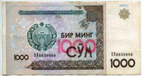 Узбекистан 1000 сумов 2001