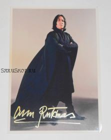 Автограф: Алан Рикман. Гарри Поттер. Редкость