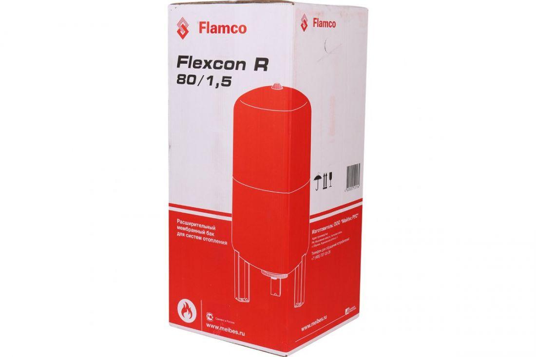 Бак расширительный 18л Flamco Flexon R18/1.5-6bar