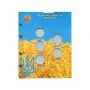 Блистерный Лист для монет Украины 2 гривны 1996-1997 гг.