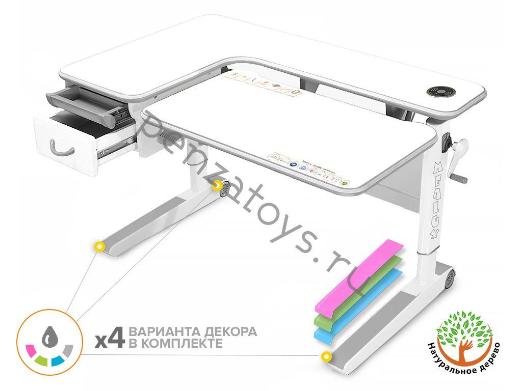 Парта-стол премиум-класса Mealux Woodville Multicolor Energy