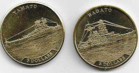 Военные корабли Японии Линкоры Нагато и Ямато Набор монет  5 долларов Науру 2020