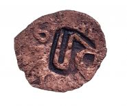 Надчекан города Маджар, 760-764г. х. Золотая орда