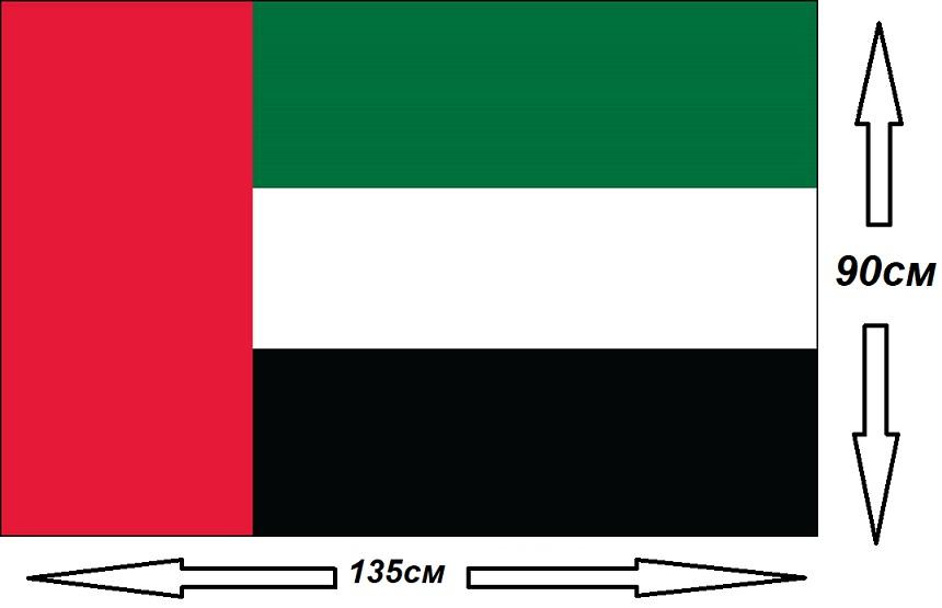 Флаг ОАЭ 135х90 см.