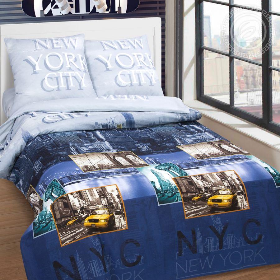 «Нью-Йорк» (DE LUXE) постельное белье Поплин 1.5 спальный