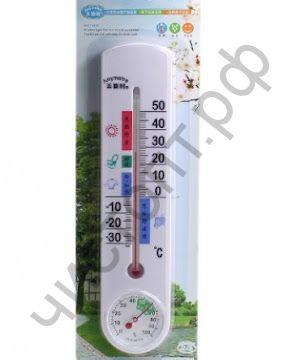 Термометр+гигрометр G-337
