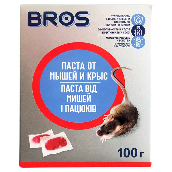 Паста (100 г) от Bros, Польша