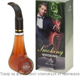 SMOKING  Whisking.Туалетная вода 100мл (муж), шт
