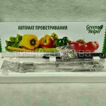 Provetrivatel-teplic-avtomaticheskij-GV-05-1-Green-Helper
