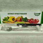 Provetrivatel-teplic-avtomaticheskij-s-dvumya-pruzhinami-GV-05-2-Green-Helper