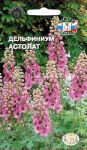 Delfinium-Astolat-Sedek