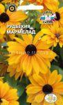 Rudbekiya-volosistaya-Marmelad-SeDek