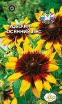Rudbekiya-volosistaya-Osennij-Les-SeDek