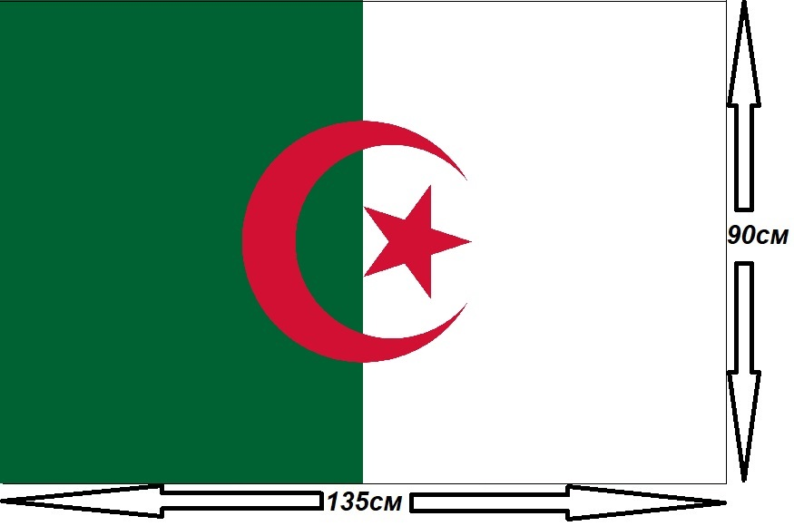 Флаг Алжира 135х90см.