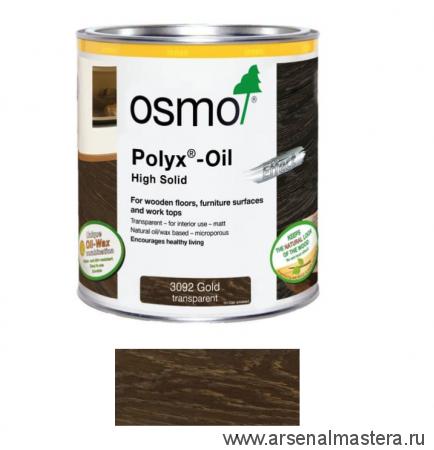 """Цветное масло с твердым воском Osmo Hartwachs-Ol Farbig слабо пигментированное """"Эффект металик"""" 3092 Золото, 0,125л"""