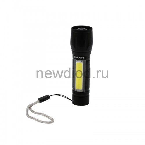 Фонарь унив рабочий/походный гол свет 1.5Вт боковой 2Вт встр аккум алюминиев USB кабель в компл Rex