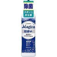 Средство для мытья посуды Lion Charmy Magica