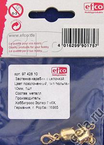 Наконечники для шнура EFCO Тюльпан с карабином-лобстером  и цепочкой удлинителем 1 штука в уп. Золото Разные диаметры (97428)