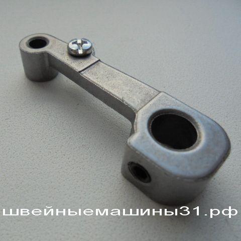 Шатун верхнего петлителя ОВЕРЛОК JANOME T 72; T 34 И ДР. ЦЕНА 1300 РУБ.