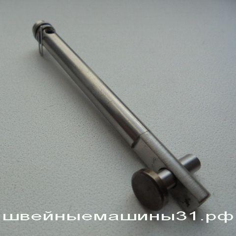 Шток правого (верхнего) петлителя ОВЕРЛОК JANOME T 72; T 34 И ДР. ЦЕНА 1000 РУБ.