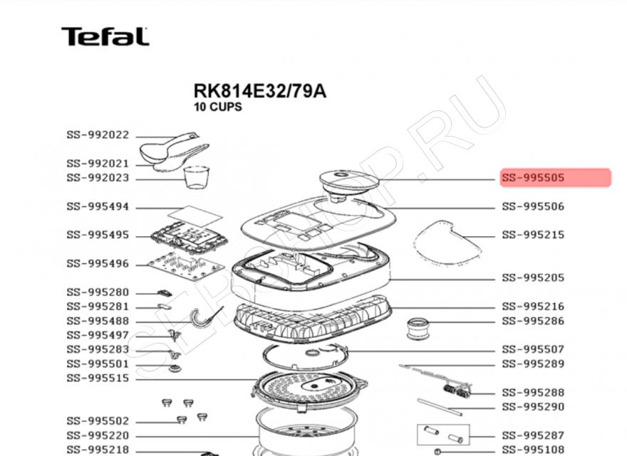 Клапан пара мультиварки TEFAL модели RK814E32/79A.  Артикул SS-995505.