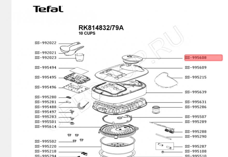Клапан пара мультиварки TEFAL модели RK814832/79A.  Артикул SS-995608.