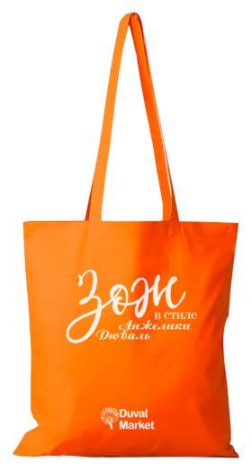 Фирменная сумка оранжевая