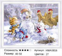 Алмазная мозаика на подрамнике HWA3816, Рина Зенюк, Снеговик