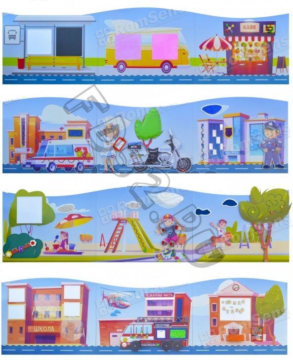 """Набор декоративно - развивающих панелей """"Сити"""" RG331"""
