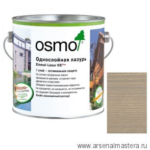 Однослойная лазурь для древесины для наружных работ OSMO Einmal-Lasur HS PLUS 9212 Серебристый тополь 2,5 л