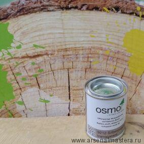Однослойная лазурь для древесины для наружных работ OSMO Einmal-Lasur HS PLUS 9212 Серебристый тополь 0,125 л