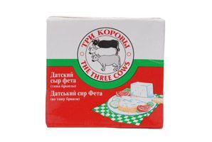 Сыр фета Три коровы  200 гр