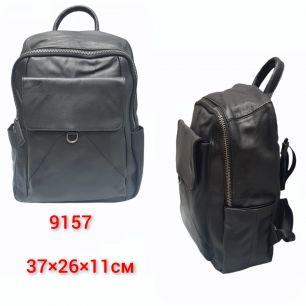 9157 сумка-рюкзак Fuzi House