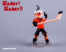 "Фигурка хоккеиста ""Метеор"" / ""Шайбу! Шайбу!"""
