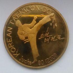 Корейское тхеквондо 1 вона КНДР 2001