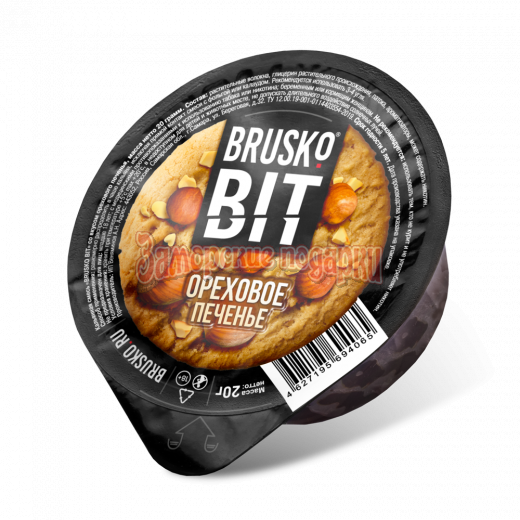 Бестабачная смесь Brusko Bit (Ореховое печенье) 20гр