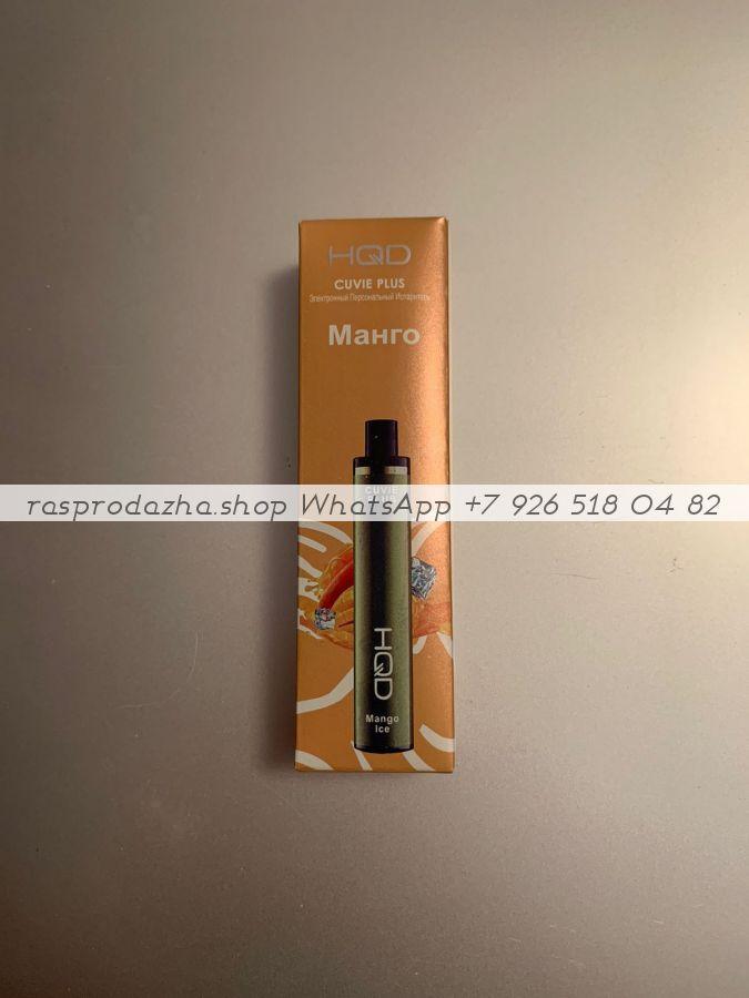Электронные сигареты HQD Cuvie Plus Вкус: Манго