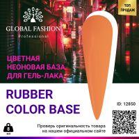Камуфлирующая неоновая база Глобал Фэшн Neon Color base 11 8 мл