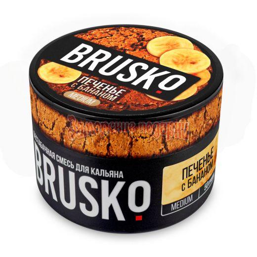 Бестабачная смесь Brusko (Печенье с бананом) 50гр