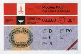 РЕДКИЙ БИЛЕТ на стадион ИМЕНИ В.И. ЛЕНИНА. ОЛИМПИАДА 1980 ГОДА. Церемония закрытия игр!