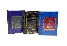 3 Книги в миниатюре (Бомарше, Чехов, Стивенсон)