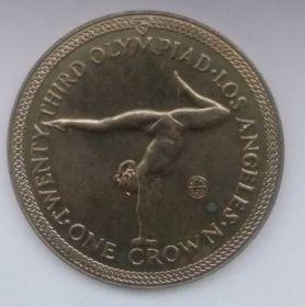 XXIII летние Олимпийские Игры, Лос-Анджелес 1984  гимнастика  1 крона Остров Мэн 1984
