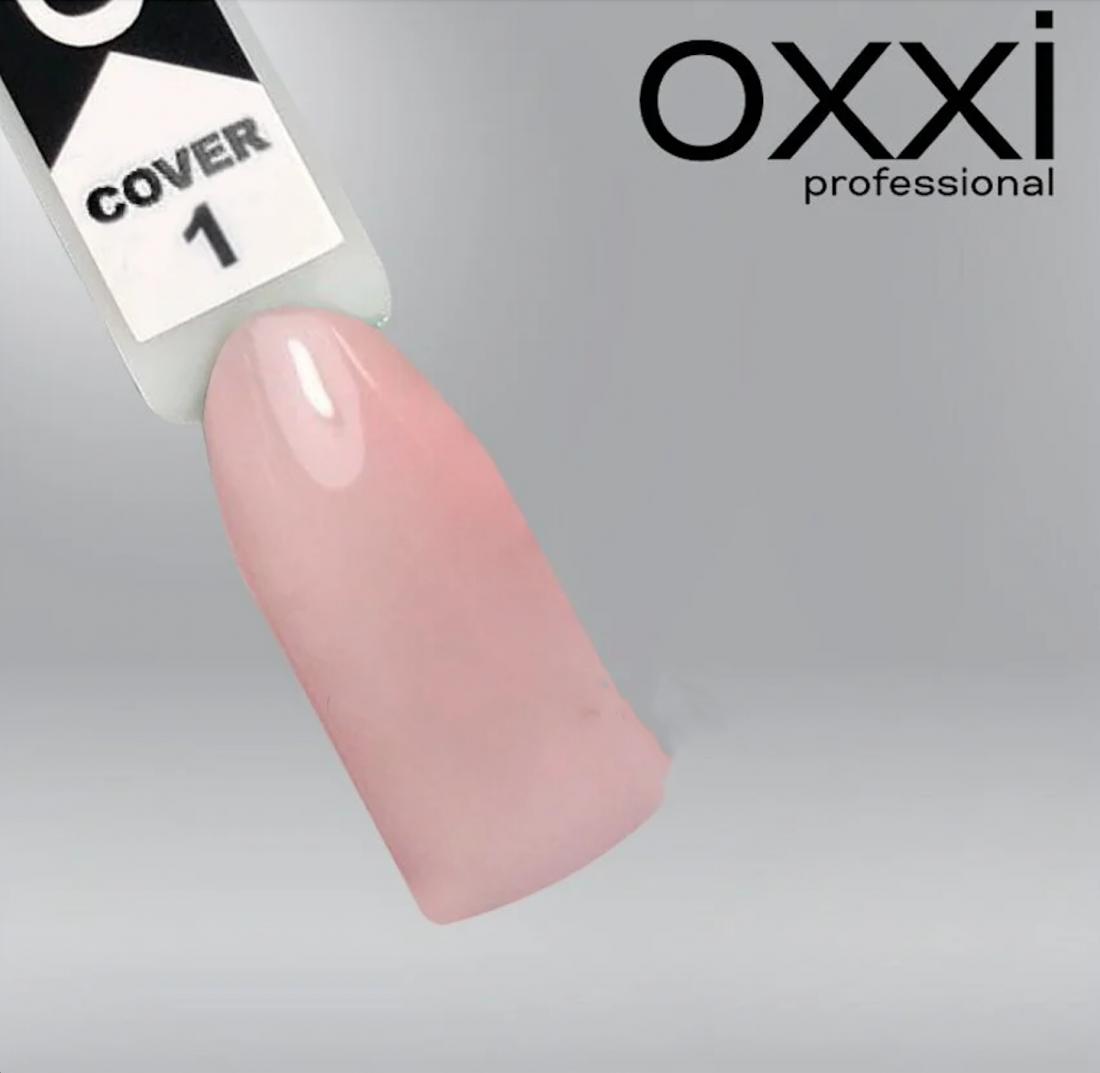 КАМУФЛИРУЮЩАЯ БАЗА ДЛЯ ГЕЛЬ-ЛАКА OXXI PROFESSIONAL COVER BASE COAT 1 РОЗОВАЯ, 10МЛ