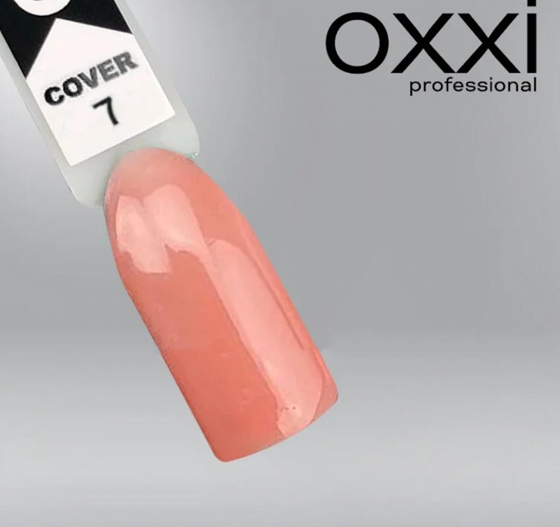 Камуфлирующая база для гель-лака Oxxi Professional Cover Base Coat 7 телесная, 10мл