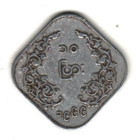 Бирма 10 пья 1966