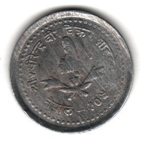 Непал 10 пайсов 1993 (2050)
