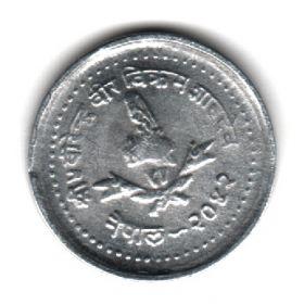 Непал 5 пайсов 1985 (2042)
